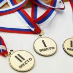 Международная интеллектуально-творческая Олимпиада «Движение» русских школ за рубежом