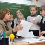 Началась экспертиза материалов конкурса «Оценка качества на региональном уровне: от отметки к оценке образования»