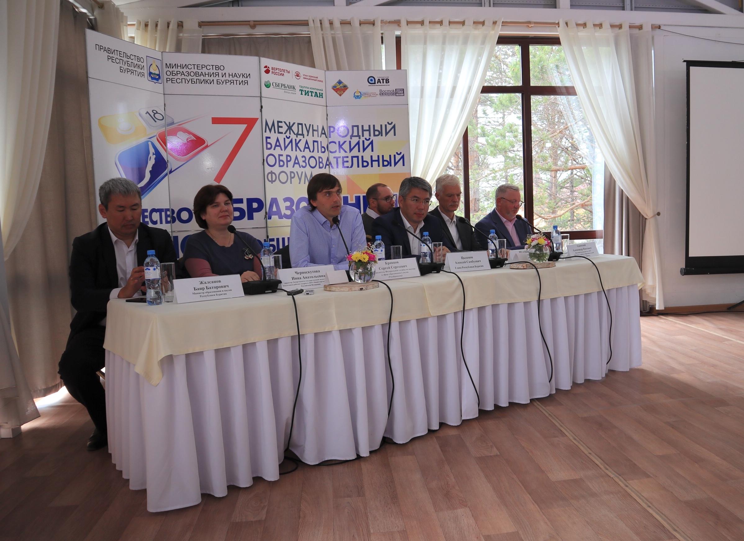 Рособрнадзор объявил о создании Международного совета по оценке качества образования