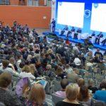 IV Международная конференция «Образование в современном мире: вызовы, оценка, решения» пройдет в Москве 30-31 августа