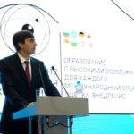 Актуальные вопросы оценки качества образования в России обозначил глава Рособрнадзора