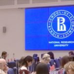 Семинар Института образования НИУ ВШЭ «Актуальные исследования и разработки в области образования»
