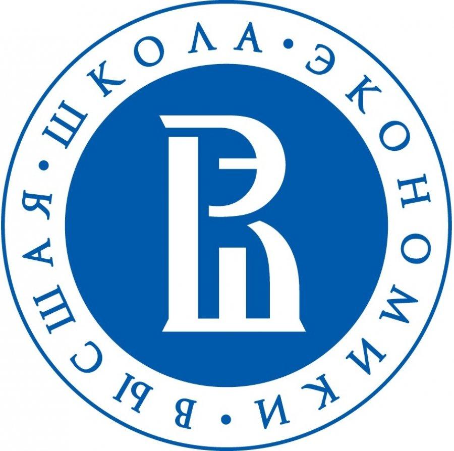 Глобальная конкурентоспособность российского образования в материалах НИУ «Высшая школа экономики»