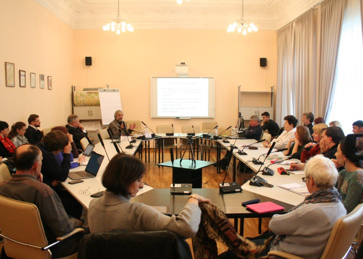 В МГПУ возобновил работу постоянно действующий семинар о деятельностном подходе в образовании