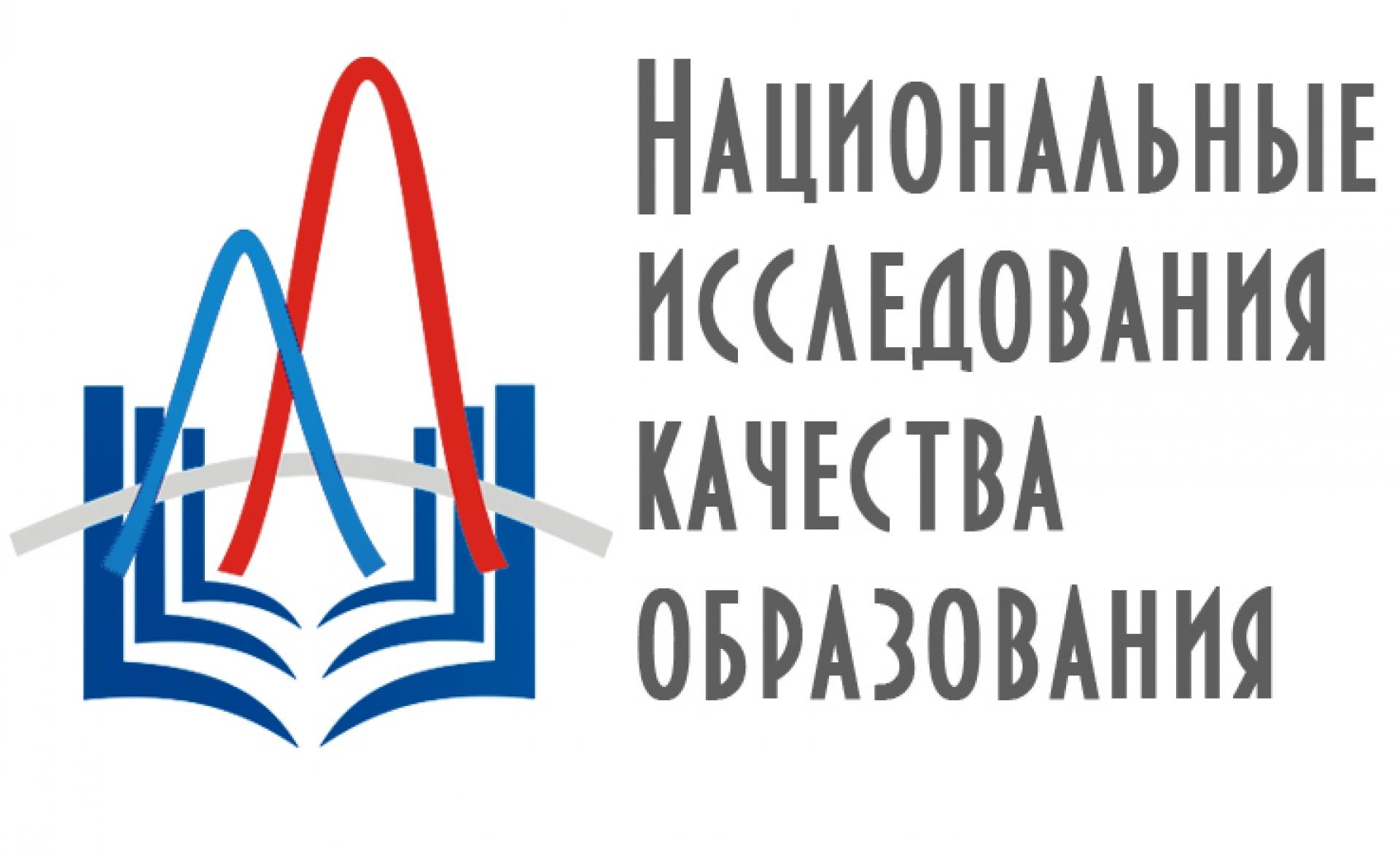 В октябре в школах России состоится национальное исследование качества образования по географии