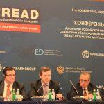 Важность программы READ для развития образования в мире