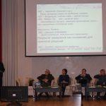 Обсуждение перспектив применения инструмента SAM для развития внутриклассного оценивания  прошло в рамках конференции EAOKO